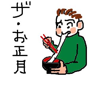 Cocolog_oekaki_2010_01_01_00_53