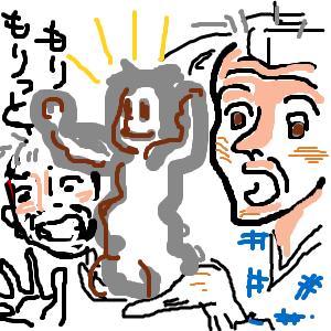 Cocolog_oekaki_2010_03_06_10_06