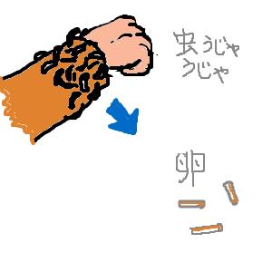 Cocolog_oekaki_2010_06_26_21_59