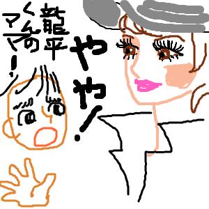Cocolog_oekaki_2011_09_23_10_26