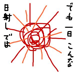 Cocolog_oekaki_2011_09_23_10_30
