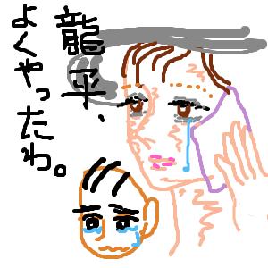 Cocolog_oekaki_2011_09_23_10_39